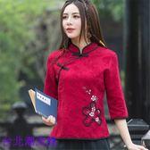 春裝新款女士唐裝民族風中式改良旗袍上衣提花棉七分袖顯瘦打底衫 母情節禮物