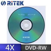 ◆加贈三菱CD筆X1支◆免運費◆錸德 Ritek X 版 4X DVD-RW 4.7GB (10布丁桶裝X5)  50P 加贈三菱CD筆x1
