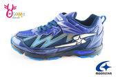 Moonstar月星 蛇紋運動鞋 閃電爪釘 競速快跑鞋H9636#藍色◆OSOME奧森童鞋