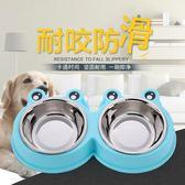 狗碗貓碗雙碗自動飲水狗盆狗食盆貓咪盆碗飯盆貓盆慢食碗寵物用品