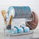 廚房置物架用品用具餐具洗放盤子置放碗碟收納架刀架碗櫃瀝水碗架jy 免運直出 聖誕交換禮物