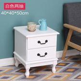 床頭櫃實木床頭櫃簡約現代宜家清倉臥室儲物櫃經濟型簡易歐式床邊櫃 愛麗絲LX