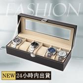 現貨手錶盒 皮質首飾盒六位收納盒 手錶盒 pu手錶展示盒 手錶禮盒包裝盒