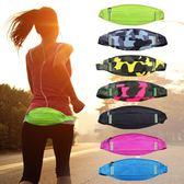 戶外男女士跑步運動音樂貼身防盜隱形手機腰包 DA1171『黑色妹妹』
