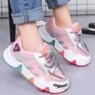 女童老爹鞋網鞋夏季2020新款兒童運動鞋男童鏤空彩虹網鞋中大童鞋 Cocoa
