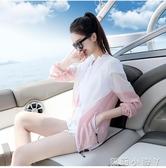 2020夏季新款短款百搭防曬衣女學生服韓版薄款寬鬆防曬衫網紅外套 蘿莉小腳丫