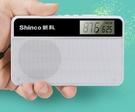 收音機 收音機4級考試專用校園FM調頻學生用六級大學6級便捷式四級收音機【快速出貨八折搶購】