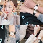 手錶男 型男潮韓版時尚簡約潮手錶男女士學生防水情侶錶女錶超薄男錶石英錶一對  igo