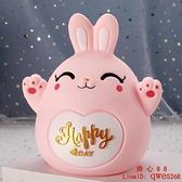 可愛兔子存錢罐兒童防摔女生網紅只進不出儲蓄罐創意女孩生日禮物【齊心88】