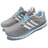 adidas 慢跑鞋 Energy Cloud W 灰 藍 白底 彈性布料 女鞋 運動鞋【PUMP306】 BB4116