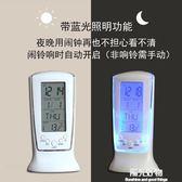 鬧鐘LED長形計時日期溫度星期電子創意靜音背光 igo陽光好物