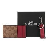 【COACH】PVC拚皮革卡夾/零錢包+鑰匙圈禮盒組(卡其/紅) F79848 QBTAM
