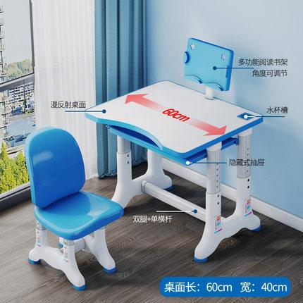 兒童學習桌書桌寫字桌小學生家用作業桌椅組合套裝男孩可升降課桌 「免運」