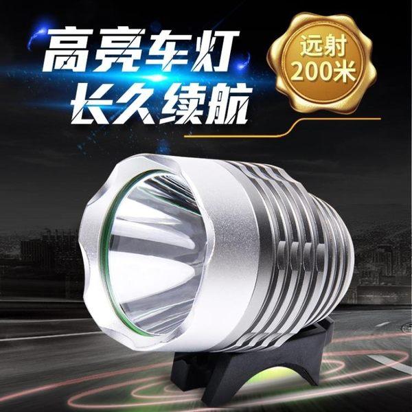 自行車燈強光車前燈夜行騎車前燈騎行裝備配件 萬客城