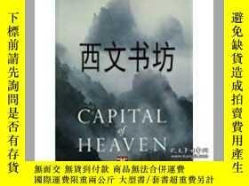 二手書博民逛書店【罕見】1990年 Capital of HeavenY2640