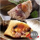 預購【九如商號】蛋黃肉粽3入(200g/入)+八寶肉粽3入(220g/入)