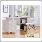 {{ 海中天休閒傢俱廣場 }} G-41 摩登時尚 書桌系列 A481-04 珊蒂4尺伸縮書桌