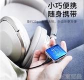 隨身聽 飛利浦MP3小型音樂播放器SA2208學生版英語聽力便攜式 JRM簡而美