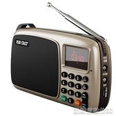 收音機SAST/先科201收音機老人便攜式老年迷你袖珍fm廣播半導體可充電 【快速出貨】