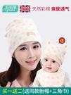 月子帽 坐月子帽夏季薄款產婦帽子春秋產後孕婦頭巾髮帶純棉時尚夏天透氣 星河光年