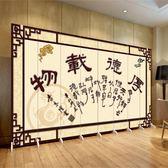 中式時尚辦公室屏風隔斷現代簡約雙面折疊行動公司客廳風水折屏促銷大降價!