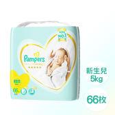 【Pampers】日本境內 一級幫 紙尿褲/尿布 (NB) 66片/包