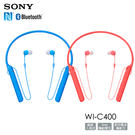 Sony WI-C400 (贈收納袋) NFC 無線藍牙入耳式耳機 公司貨一年保固