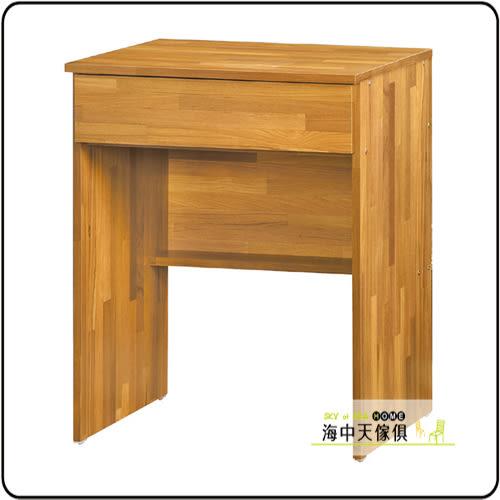 {{ 海中天休閒傢俱廣場 }} F-37 摩登時尚 書桌系列 946-23 小巧2尺集成木紋書桌