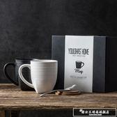 INS創意陶瓷杯帶蓋勺馬克杯情侶杯子潮流韓版簡約咖啡杯北歐一對『韓女王』