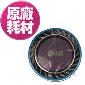 【LG樂金耗材】A9+無線吸塵器  可水洗 HEPA濾網(藍色)