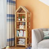 書架落地簡約現代置物架子組裝組合兒童實木小書柜創意家用省空間   color shopYYP
