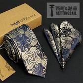 禮物 6CM時尚西新款男士商務領帶復古花紋正裝商務襯衫窄領帶禮盒套裝 阿卡娜