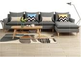 北歐沙發小戶型現代簡約風格乳膠實木布藝沙發組合客廳整裝家具 NMS台北日光