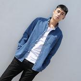 【全館八九折】棉質襯衫男士正韓寬鬆休閒藍色襯衣長袖2019春季新款牛仔上衣襯衫