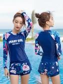 長袖泳衣 泳衣女遮肚顯瘦保守2019新款韓國ins分體運動長袖性感溫泉游泳衣 小宅女