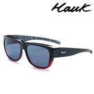 HAWK偏光太陽套鏡(眼鏡族專用)HK1007-29