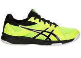 ASICS 亞瑟士 UPCOURT 3 排球鞋 室內運動鞋  1071A019-750 [陽光樂活=]