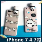 iPhone 7 4.7吋 立體趴趴熊貓保護套 軟殼 Q萌團團圓圓 半透霧面 全包款 矽膠套 手機套 手機殼