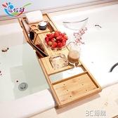 浴缸架歐式伸縮防滑泡澡紅酒架竹制多功能ipad手機支架浴缸置物架HM 3C優購