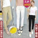 【五折價$410】糖罐子車線造型口袋縮腰素面純色長褲→現貨【KK7371】(XL號下標區)