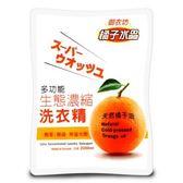 御衣坊 多功能生態濃縮橘子油洗衣精(補充包)2000mlx10包
