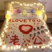 雙十二8折下殺生日禮物創意浪漫生日禮物佈置房間臥室老公