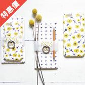 iphone6p 6splus 秋落碎花淡雅文藝磨砂軟殼手機殼手機套【娜娜香水美妝】