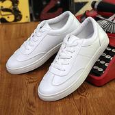 男士板鞋學生小白鞋 平底韓版休閒鞋潮鞋白色運動男鞋