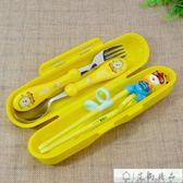 幼兒童筷子訓練筷寶寶學習練習筷 艾尚精品