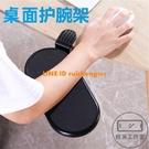 創意電腦手托架鍵盤托手腕墊子延長可旋轉臂托架手肘關節支架【輕派工作室】
