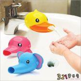 水龍頭延伸器寶寶用品洗手卡通造型水龍頭-321寶貝屋