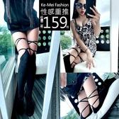 克妹Ke-Mei【AT62747】惹火~特務J性感交叉彈力繃帶掛大腿過膝襪