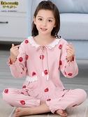 女童睡衣春秋季純棉中大童長袖小女孩公主家居服兒童親子母女套裝 米娜小鋪