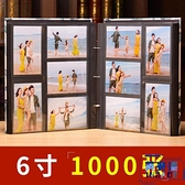 6寸1000張 皮質相薄影集相冊本紀念冊插頁式大容量【英賽德3C數碼館】